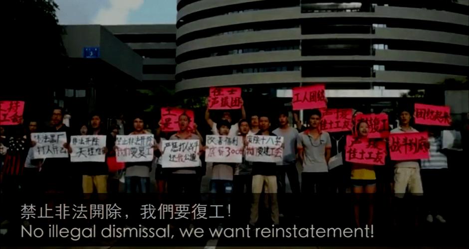 Protestierende Jasic Arbeiter Juli 2018