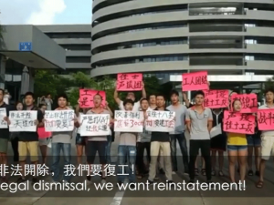 Protestierende Jasic Arbeiter_innen, Juli 2018 Shenzhen