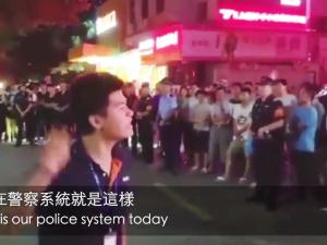 Jasic Arbeiter spricht vor der Polizeistation von Shenzen